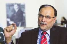احسن اقبال کے خلاف توہین عدالت کی درخواست مسترد