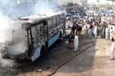 پاکستان مخالف نعرے اور ریاست کے خلاف وال چاکنگ
