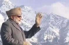 بھارتی وزیراعظم   نے کشمیریوں کو لبھانے کے لیے 'جناح کیپ' پہن لی