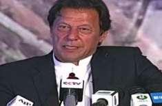 وزیراعظم عمران خان کا پروفیسر کیون کنگ اور ٹموتھی ویکس کی رہائی کا ..