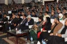 پاک بحریہ کے زیر اہتمام لاہور میں تیسری میر ی ٹائم ورکشاپ کی اختتامی ..