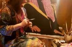 پاکستانی لڑکی نے سعودی ولی عہد کے لیے تحفہ تیار کر لیا