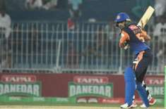 The terrific shot of Babar Azam surprised the viewers