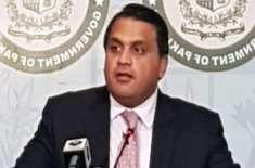 بلوچستان دہشت گردی میں کوئی بیرونی ہاتھ ملوث ہو گا تو سامنے لائیں گے