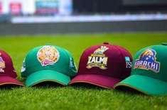 بیشتر غیر ملکی کرکٹر پی ایس ایل میچز کھیلنے کیلئے پاکستان آنے کیلئے ..