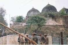 بابری مسجد کیس،بھارتی سپریم کورٹ نے فیصلہ محفوظ کر لیا، سترہ نومبر ..