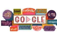 خواتین کے عالمی دن پر گوگل کا ڈوڈل تبدیل