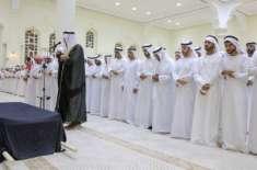 اماراتی شہزادی انتقال کر گئی، نماز جنازہ میں شاہی خاندان سمیت دیگر ..
