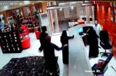 سعودی شہری نے معمولی سی بات پر ہوٹل کی خاتون ریسپشنسٹ کی پٹائی کر دی