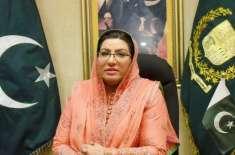 عمران خان کی قیادت میں قوم نے کرپشن اور معاشی بد حالی کے کینسر کا علاج ..