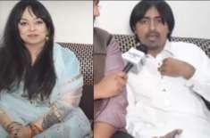 لاہوری لڑکے نے امریکی خاتون سے شادی کرنے کا گرُ بتا دیا
