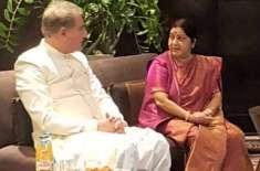 پاک بھارت وزرائے خارجہ کی ملاقات کی اندرونی کہانی سامنے آ گئی