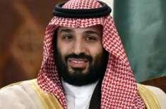 سعودی ولی عہد کی آمد، خیرمقدمی بینرز آویزاں