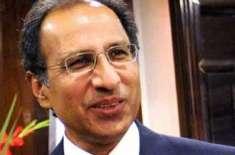 مشیر خزانہ کی جانب سے کرنسی ایکسچینج کمپنیوں کو ختم کرنے کے اعلان کی ..
