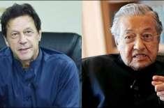 ملائیشیا کے وزیر اعظم ڈاکٹر مہاتیر محمد3روزہ دورے پر آج پاکستان پہنچیں ..