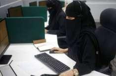 سعودائزیشن کے بعد سعودی خواتین پر قسمت کی دیوی مہربان ہو گئی