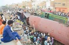 حیدر آباد ٹرین حادثہ کو چھ روز گزرنے کے باوجود ٹرین آپریشن بہتر نہ ہوسکا