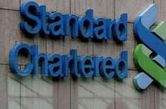 اسٹینڈرڈ چارٹرڈ بینک کی جانب سے فلاحی اداروں کے لیے 19.7 ملین روپے کا ..
