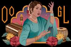ملکہ غزل اقبال بانو کی 81 ویں سالگرہ ، گوگل کا خراج تحسین، ڈوڈل ان کے ..