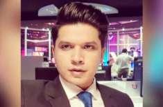کراچی،ینکر مرید عباس سمیت دو افراد قتل کیس میں نئی پیشرفت