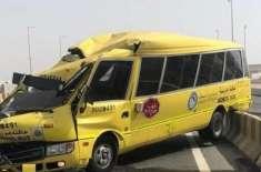 ابو ظہبی میں دو سکول بسوں کو پیش آنے والے حادثات کے نتیجے میں 9 بچے زخمی