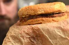 1995ء میں خریدا گیا  دنیا میں  میکڈونلڈز کا قدیم ترین برگر