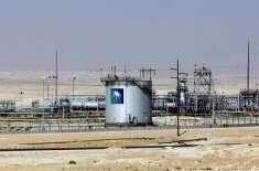 سعودی بینکوں کی آرامکو کے شیئرز خریدنے کے لیے شہریوں کو قرضوں کی پیشکش