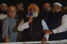 جمعیت علمائے اسلام (ف) کے سربراہ مولانا فضل الرحمن کااسلام آباد میں ..
