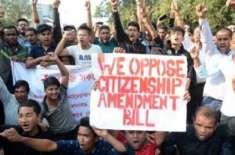 متنازعہ قانون کی منظوری کے خلاف پرتشدد احتجاج،