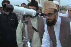 پنجاب کے بعد بلوچستان اور اسلام آباد میں بھی چاند نظر نہیں آیا