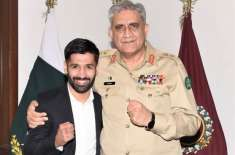 COAS met boxer Muhammad Waseem at his office