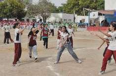 قومی مینز اینڈ ویمن نیٹ بال چمپئن شپ 27 فروری سے شروع ہو گی