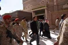 وزیراعظم پاکستان عمران خان ایک روزہ دورہ کے دوسرے مرحلے میں ریاض پہنچ ..