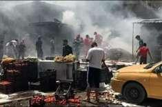 بغداد حملے میں ہلاکتوں کی تعداد 17 ہوگئی