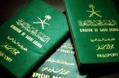سعودی عرب، وزٹ ویزے پر آنے والوں کو ڈرائیونگ کی اجازت