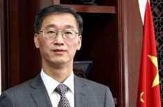 چینی کمپنیاں تین سے پانچ سال میں خصوصی اقتصادی زونز میں 5 ارب ڈالر کی ..