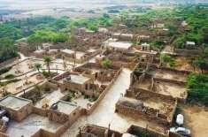 سعودی عرب کا ایسا گاؤں جو 9 ہزار سال پُرانا ہے