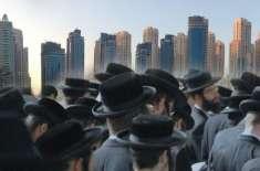 متحدہ عرب امارات میں یہودیوں کی عبادت گاہ کی تعمیر کا فیصلہ