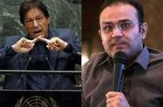 """وزیر اعظم عمران خان کی دھواں دھار تقریر ، وریندر سہواگ کے بھی کان"""" .."""