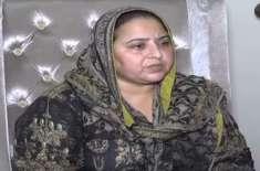فیصل آباد میں ہمارے خلاف جو مقدمات درج کئے گئے ہیں ان میں ضمانت نہیں ..