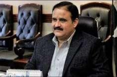 وفاقی وزیر داخلہ کی وزیراعلی پنجاب سے ملاقات