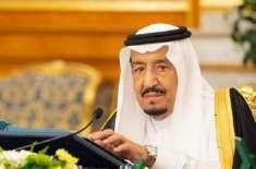 سعودی عرب نے ایک بار پھر اسلامی اخوت اور بھائی چارے کی مثال قائم کر ..