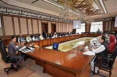 گذشتہ ہفتے کابینہ اجلاس میں عمران خان کے دونوں اطراف میں دو کُرسیاں ..