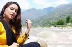 سوات سے تعلق رکھنے والی گلوکارہ ثناء کو قتل کر دیا گیا، قتل میں ملوث ..