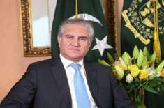 وزیر خارجہ کا فرانسیسی ہم منصب کو ٹیلیفون ،مقبوضہ کشمیر کی صورتحال ..