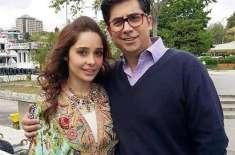 جگن کاظم نے شادی کی چھٹی سالگرہ پر تصویر شئیر کر دی