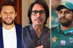 pakistani cricketers condemn terrorist attacks in sri lanka