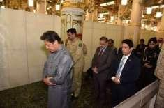 وزیر اعظم مدینہ منورہ پہنچ گئے ، ڈپٹی گور نر اور پاکستانی قونصل جنرل ..