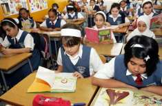دُبئی کے اسکول کسی سٹوڈنٹ کا نام فیسوں کی عدم ادائیگی کی وجہ سے نہیں ..