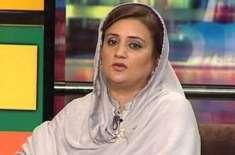 مافیا عمران خان کے دو کتوں اور کیچن کا خرچہ اٹھارہا ہے'عظمی بخاری